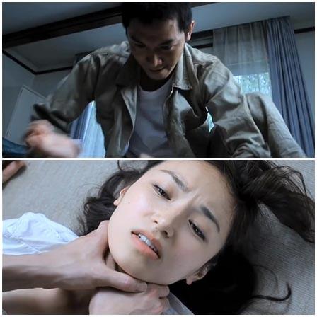 Naoko Watanabe, Nude (2010)