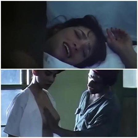 Gang rape of nurses in a private hospital
